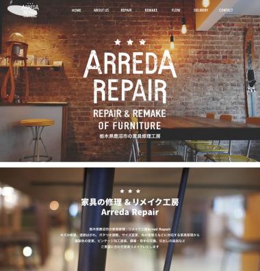 Arreda Repair